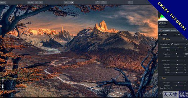 Aurora HDR 超強修圖程式推薦,修出照片完美細節