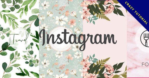 instagram 限時動態封面下載,超可愛的IG封面圖