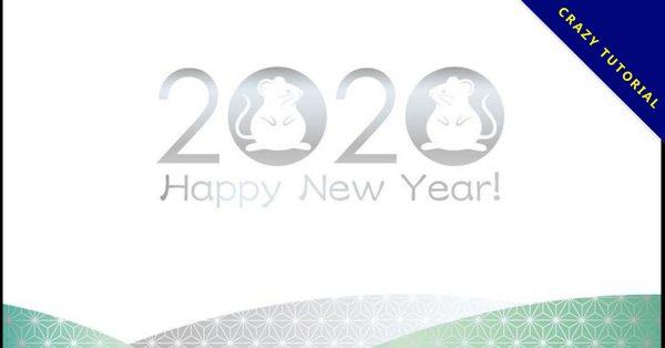 【新年素材圖】7套精選新年快樂圖下載,適合貼圖或是美編使用