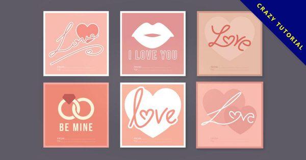 【卡片製作】節日嚴選:22張可愛的情人節卡片製作素材下載