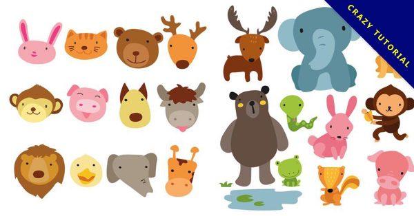 【卡通動物】37個超可愛的卡通動物下載