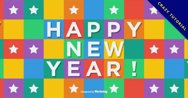 【新年貼圖】過年推薦:20張優質的英文新年貼圖下載