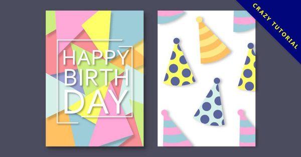 【生日卡片封面】設計用的25款生日卡片封面素材下載