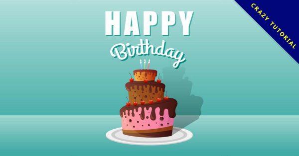 【生日圖片】23張祝賀用的生日圖片下載,可當貼圖使用