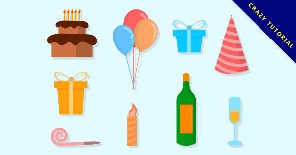 【生日素材】素材推薦:30個可愛的生日素材下載