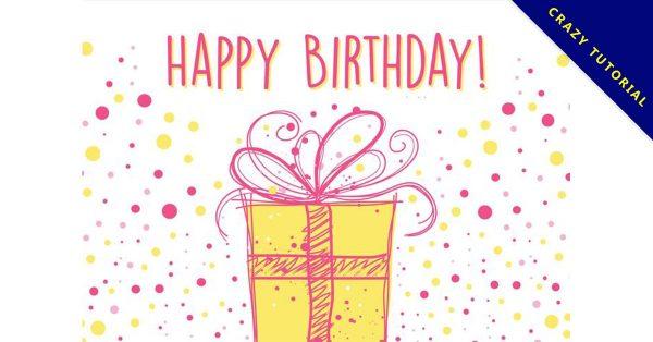 【生日貼圖】貼圖推薦:22個LINE的生日貼圖下載