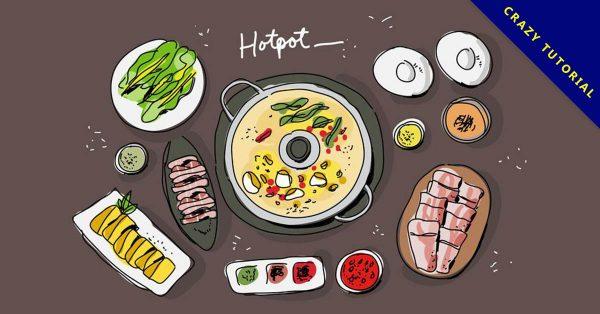 【食物插畫】推薦的46款完美的食物插畫下載