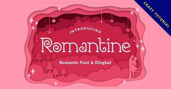 15款可取代華康少女字體,免費可商業用途的字體下載