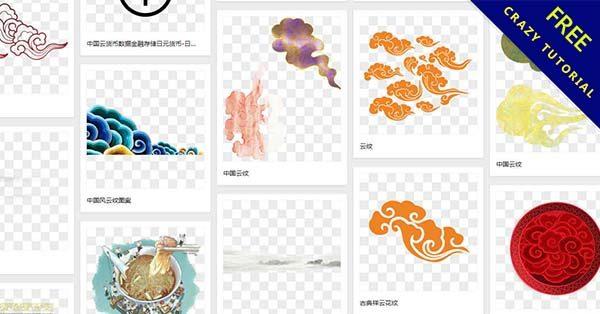 中國素材網推薦,這8個素材網站你可以參考
