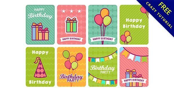 【生日卡片設計】素材推薦:19套可愛的生日卡片設計範本下載