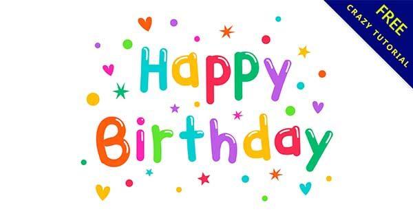 【生日快樂圖】壽星推薦:41張可愛的生日快樂圖文字下載