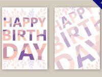 35張可愛的生日卡片素材下載,準備好做卡片了嗎?