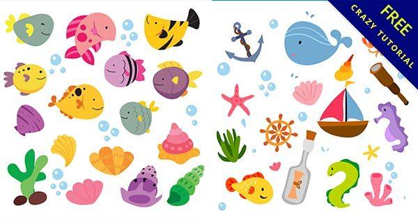 【可愛小插圖】素材推薦:30個簡單的可愛插圖下載