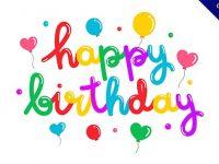 【可愛生日圖】壽星推薦:28個祝賀用的生日快樂可愛圖案下載