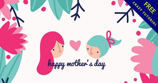 【母親節可愛圖】素材推薦:23套卡通的母親節可愛圖案下載