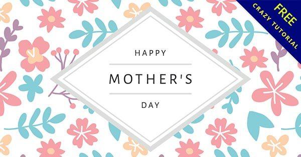 【母親節圖】小編推薦:27套可愛的母親節圖案下載