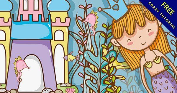 【美人魚卡通】素材推薦:16張可愛的美人魚q版下載