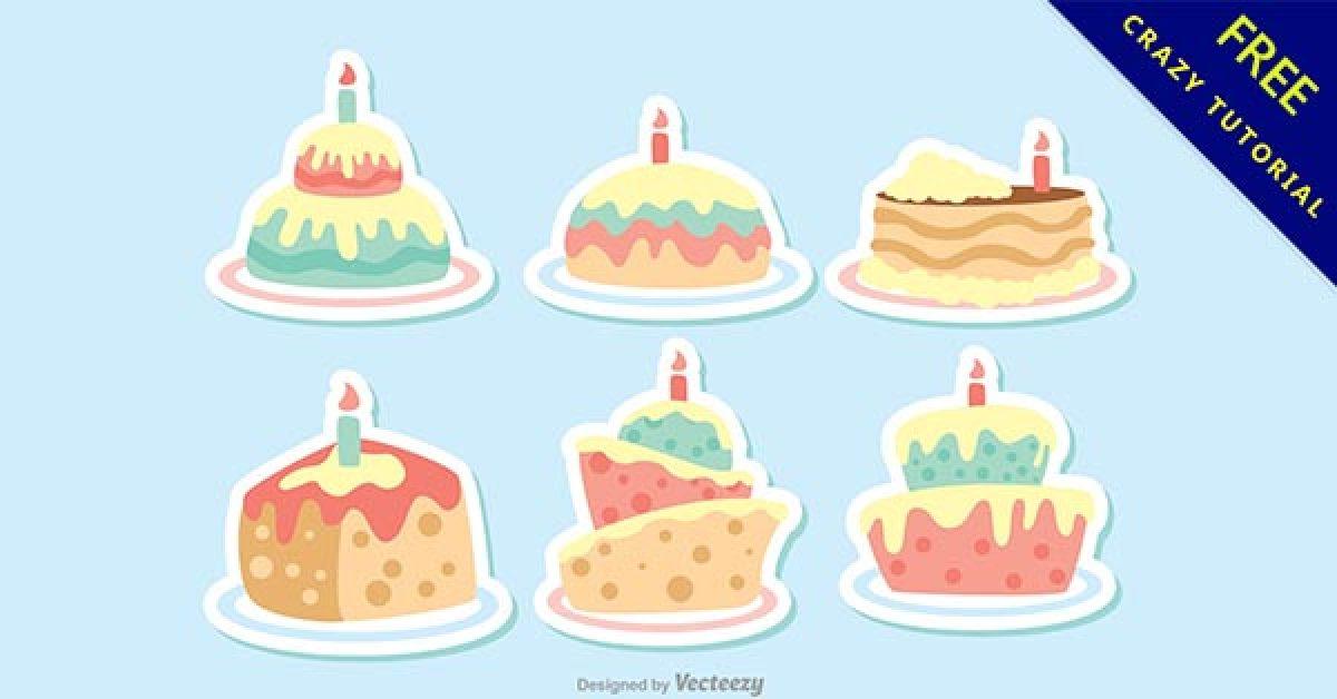【卡通蛋糕】蛋糕推薦:30張可愛的蛋糕卡通圖下載