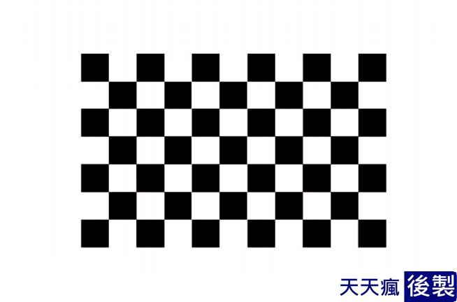 黑白格圖卡