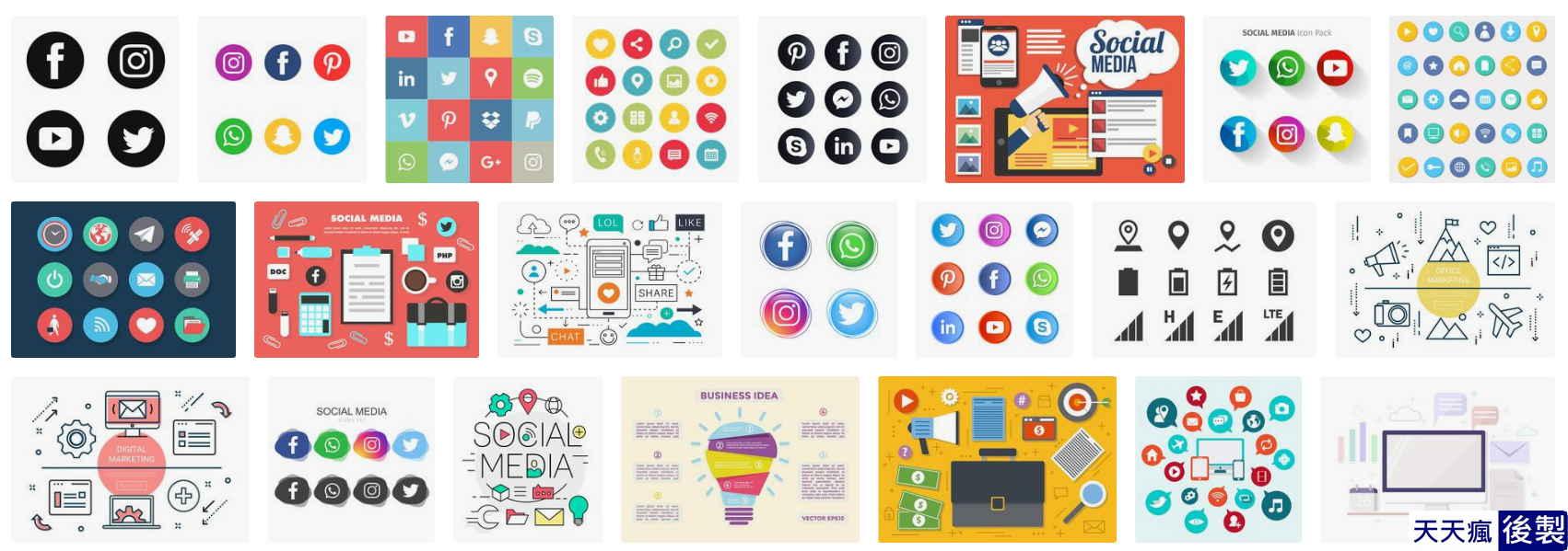 社群icon