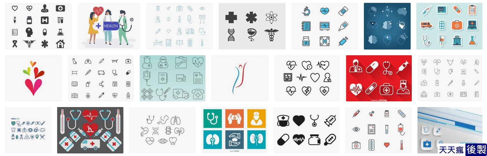 醫療icon