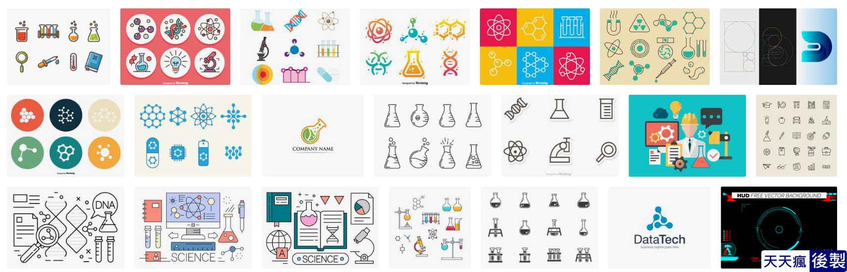 科學icon