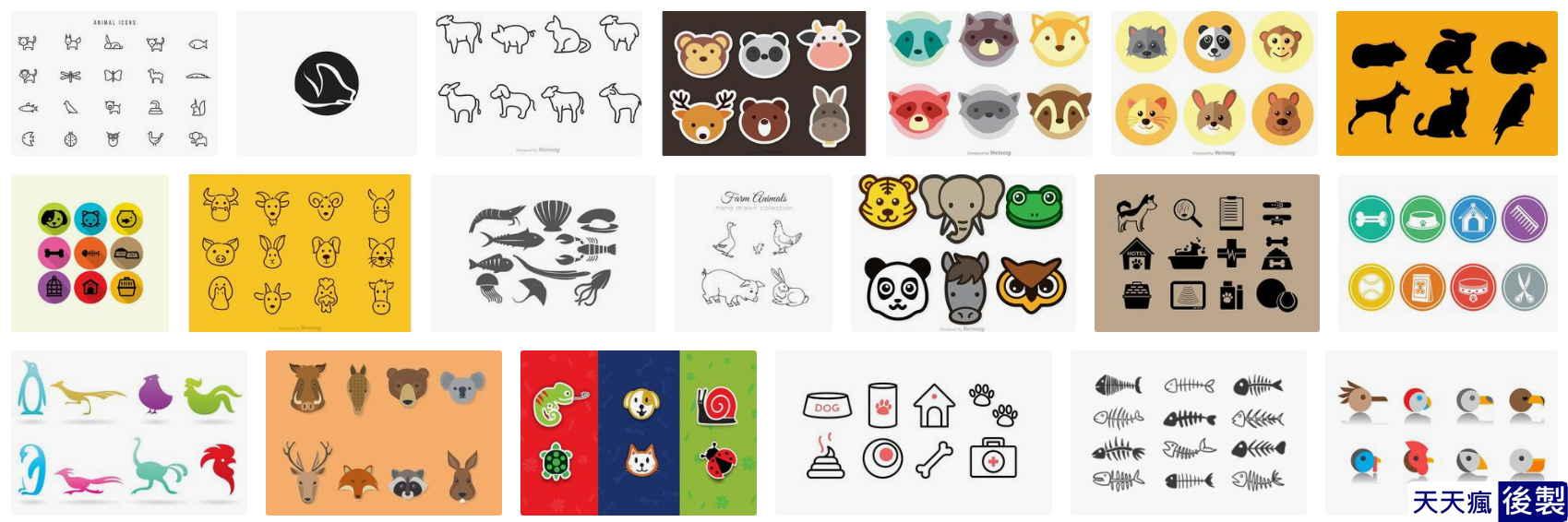 動物icon