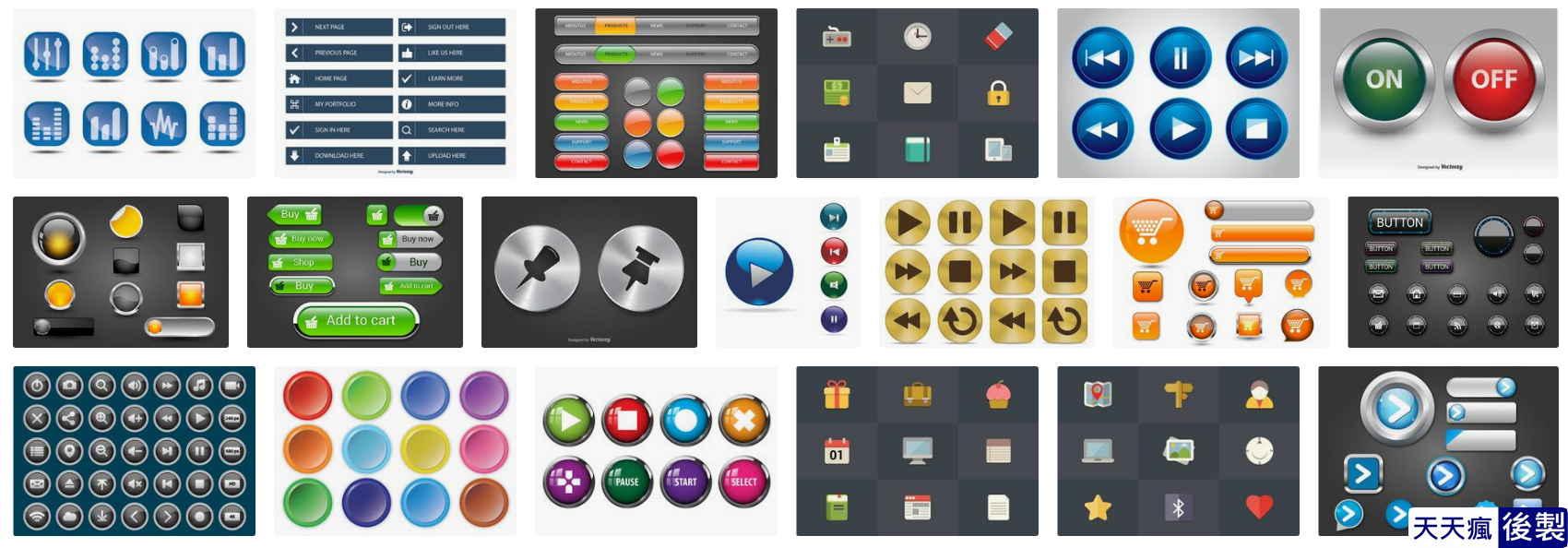 按鈕icon