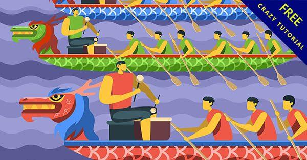 【划龍舟圖片】嚴選31個可愛的划龍舟圖下載