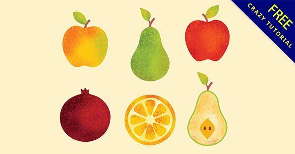【手繪水果】素材推薦:25款可愛的手繪水果圖下載