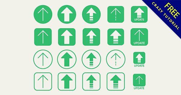 【箭頭 icon】實用推薦:40個可愛的卡通箭頭Icon下載