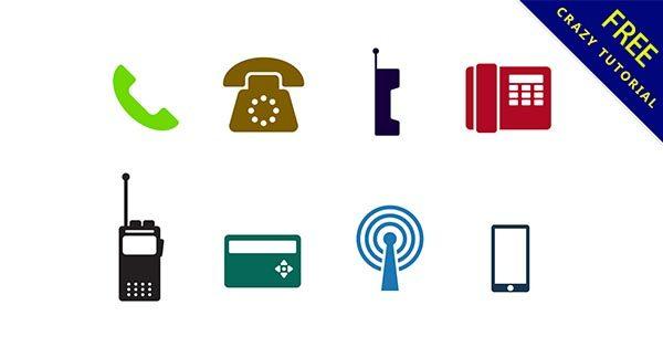【電話符號】符號推薦:34款高質感的電話icon符號下載