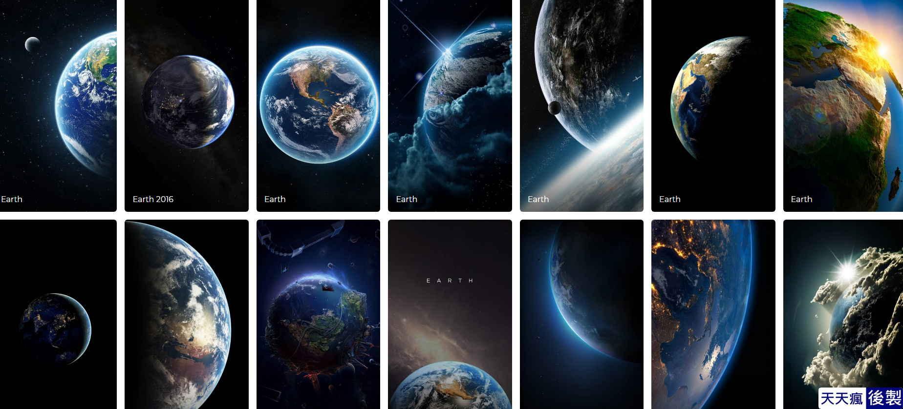 星球桌布下載