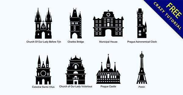 【城堡剪影】剪影推薦:23個黑色的城堡剪影圖下載