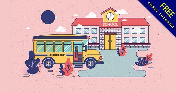 【學校卡通】素材推薦:27套高質感的學校卡通圖下載