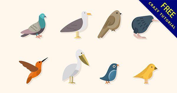 【小鳥卡通】素材推薦:25個可愛的小鳥卡通圖下載
