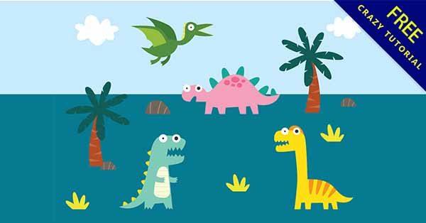 【恐龍可愛版】可愛推薦:28張卡通的可愛版恐龍下載