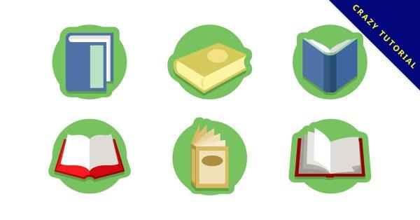 【書插圖】插圖推薦:21個可愛的書本插圖下載