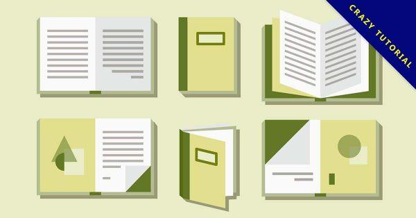 【書q版】素材推薦:16套精美的書本Q版圖下載