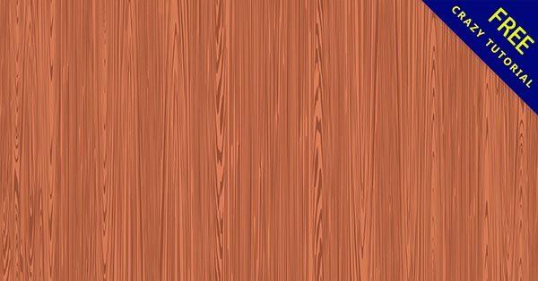 【木紋背景】木紋推薦:33套高質感的木紋背景圖下載