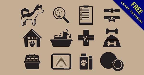 【狗 icon】ICON推薦:26張可愛的狗 icon圖案下載