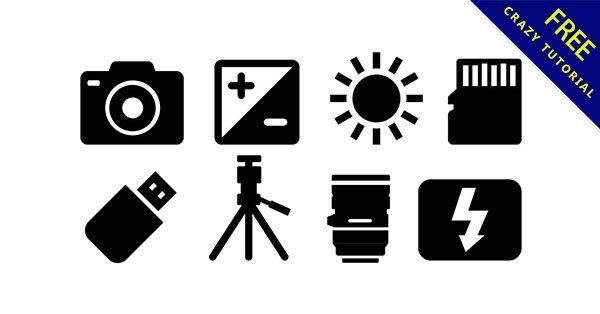 【相機圖示】圖示推薦:27個可愛的相機圖示素材下載