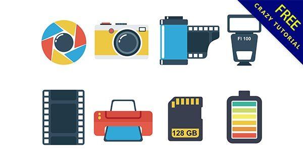 【相機素材】素材推薦:25個可愛的相機素材圖下載