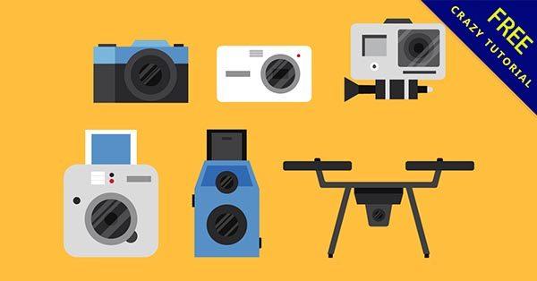 【相機素材】素材推薦:30套可愛的相機素材圖下載