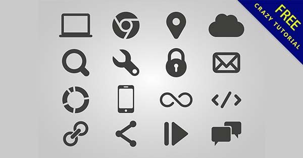 【網頁 icon】icon推薦:37款高質感的網頁 icon素材下載