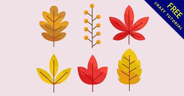 【葉子插圖】插圖推薦:40套可愛的葉子插圖素材下載