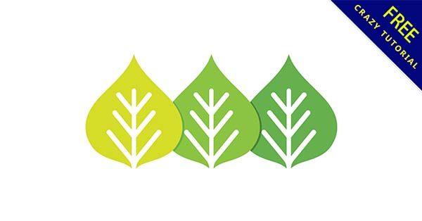 【葉子 logo】Logo推薦:38個可愛的葉子 logo標誌下載