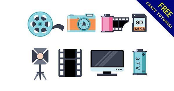 【電影素材】素材推薦:36款優質的電影icon素材下載