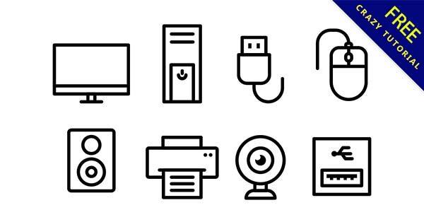 【電腦 icon】icon推薦:44款優質的電腦 icon素材下載