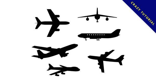 【飛機剪影】剪影推薦:25款黑色的飛機剪影圖案下載